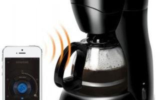 Кофеварка для дома, как и какую выбрать, отзывы