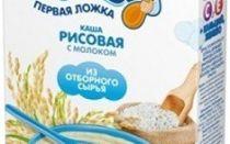 Первый прикорм: какую кашу выбрать для прикорма грудничка, отзывы и советы Комаровского