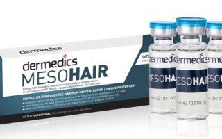 Мезотерапия для волос: что это такое, какие препараты лучше выбрать, фото до и после, отзывы