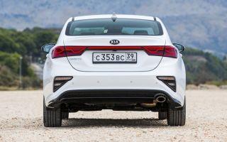 Киа Серато (Kia Cerato) 2020: новый кузов, тест-драйв, достоинства и недостатки, отзывы владельцев