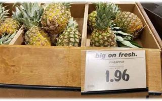 Как правильно выбрать спелый ананас при покупке в магазине и как его хранить