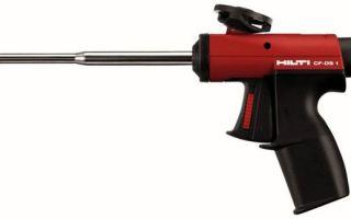 Пистолеты для монтажной пены, как и какой лучше выбрать: цены в магазинах