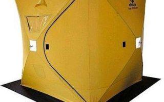 Палатки для зимней рыбалки: какую лучше выбрать, отзывы рыбаков
