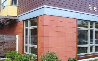 Облицовка фасада дома: как и какой материал лучше выбрать?