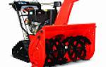 Снегоуборщики бензиновые гусеничные самоходные: рейтинг и отзывы владельцев снегоуборочной техники для дачи