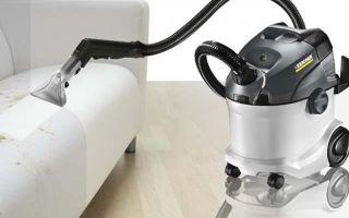 Пылесос Керхер (Karcher) для дома с водяным фильтром: обзор и отзывы