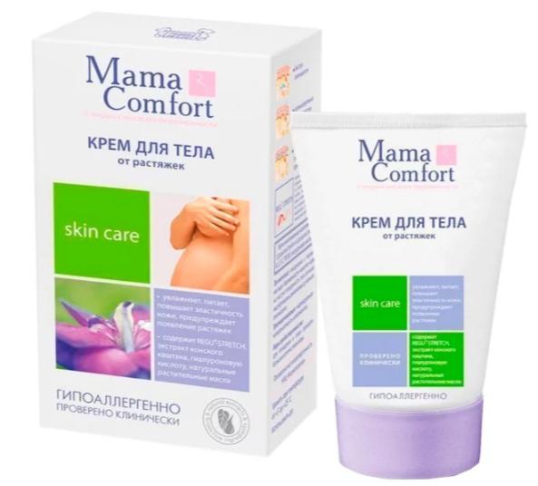Как выбрать лучший крем от растяжек при беременности - ВыборПрост.ру