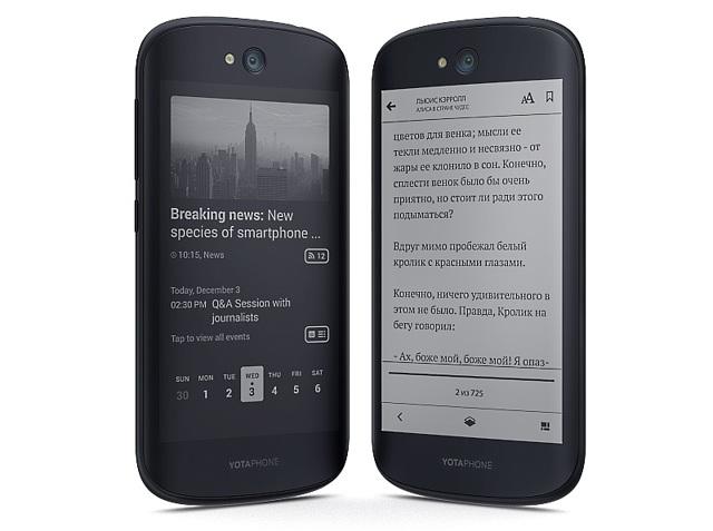 yotaphone 3: дата выхода, обзор, характеристики