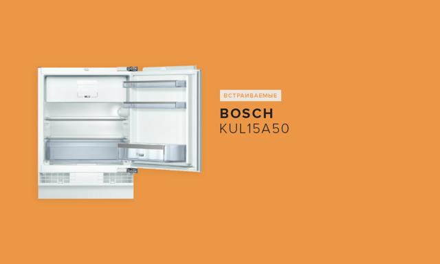 Как и какой холодильник для дома лучше выбрать: долговечная марка 2019-2020, отзывы и мнение специалистов