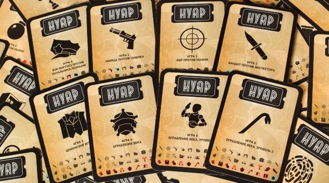 Настольные игры для всей семьи: что выбрать, рейтинг, обзор с описанием