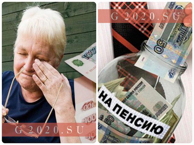 Какой негосударственный пенсионный фонд лучше выбрать в 2020 году: рейтинг 5 лучших НПФ 2020 + отзывы
