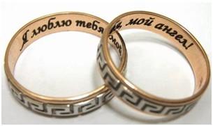 Каким должно быть обручальное кольцо: как правильно выбрать обручальные кольца