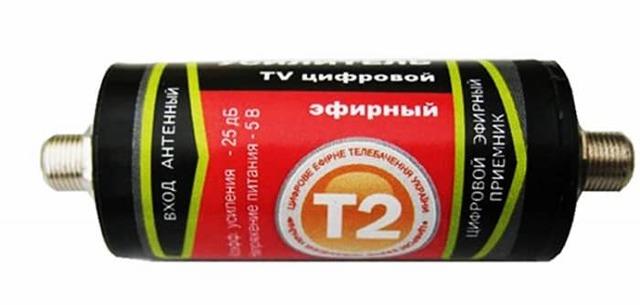 Антенный усилитель телевизионного сигнала для телевизора: как выбрать правильно