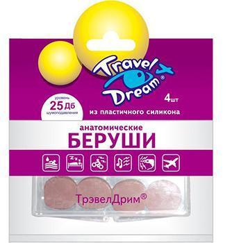 Как и какие беруши для сна выбрать - ВыборПрост.ру