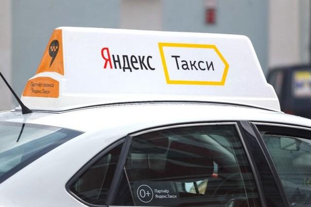 Яндекс такси: отзывы водителей и клиентов 2020