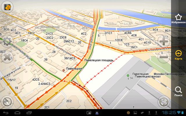 Какой навигатор лучше установить на андроид чтобы работал без интернета, отзывы