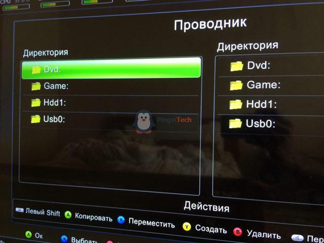 Как выбрать жесткий диск и какой купить для компьютера: hdd или ssd (в чем разница, какой лучше для игр)