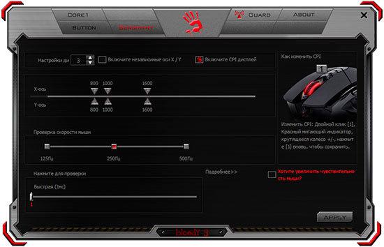 Беспроводная игровая мышь a4tech bloody r8: обзор, отзывы, характеристики + видео