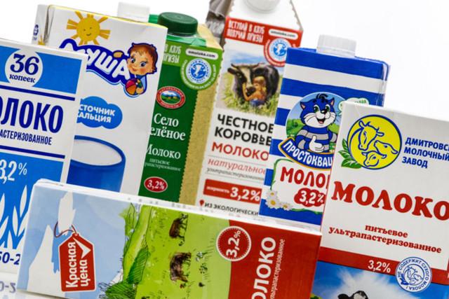 Какое молоко лучше покупать в магазине: лучший производитель, отзывы, контрольная закупка 2019-2020