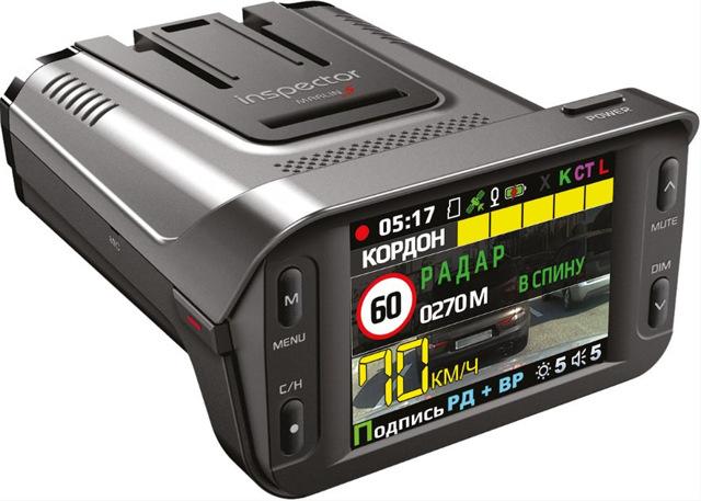 Антирадар с видеорегистратором: какой лучше, отзывы, цены 2019-2020