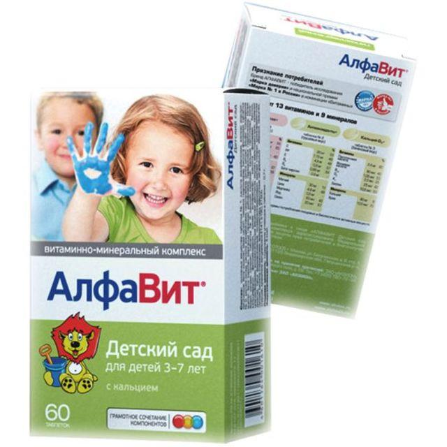 Какие витамины для детей для повышения иммунитета самые лучшие отзывы врачей