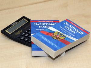 Какую систему налогообложения может применять ИП и как выбрать