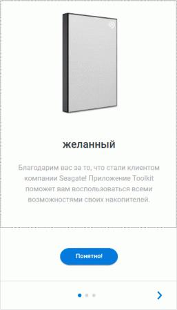 Внешний жесткий диск seagate 1 и 2 ТБ: обзор, характеристики, отзывы покупателей