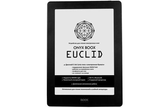 Какая электронная книга хорошая: как правильно выбрать и какую электронную книгу лучше купить для чтения + отзывы